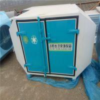 博远供应光氧活性炭一体机 工业漆雾净化设备 光氧净化器