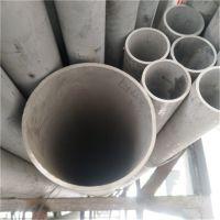 佛山出口非标管工业管流体管热交换器管卫生级管120*90彩色管颜色激光加工