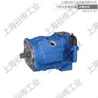 REXROTH AHA10VO100DFR1/31R-VUC12N00 -SO413轴向柱塞式变量泵