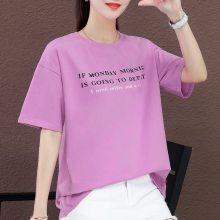 新款便宜女装短袖 韩版T恤批发爆款T摆地摊货源纯棉T恤批发