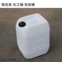 江苏找锦尚来厂家供应25升方形塑料桶 25l食品级加厚 塑胶油桶 尿素桶化工桶塑料桶HDPE