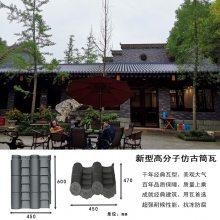四合院农家乐屋顶瓦 湘潭 别墅屋面瓦安装 仿古瓦厂家免费设计指导
