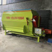 卸料干净养殖用饲料搅拌机 润丰 搅龙型的养殖tmr混料机