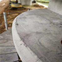 清水混凝土表面处理