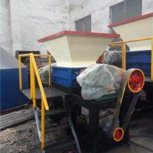 撕碎机-鸿源机械厂-暖气片撕碎机