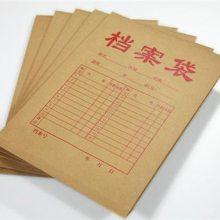 大型档案袋印刷价格-昌吉档案袋印刷价格-成都久信仁印务