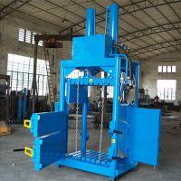 立式液压废纸打包机 易拉罐液压打包机生产线 澜海制造