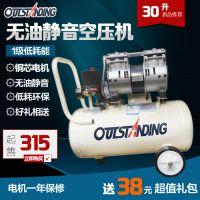 奥突斯3P无油静音小型空压机 冲气泵 220V铜芯铜线汽车美容空压机