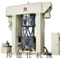邦德仕供应5L-1000L动力混合机全不锈钢制造 实验室用电动动力混合机设备