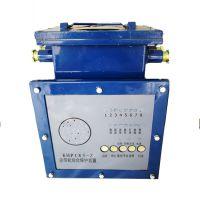 汇坤现货 KHP183-Z煤矿用带式输送机保护装置 欢迎选购
