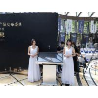 天津市哪家会议服务电子签到好尚客活动会议电子签到服务公司24312789