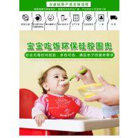 食品级创意硅胶口水兜丨婴幼儿果蔬系列宝宝硅胶围兜