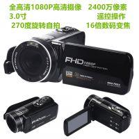 新款夜视高清摄像DV-Z8机高清数码摄像机2400万像素 高清1080P