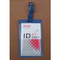 得力证件卡5743 胸卡 工作牌 工作证 带夹子卡片 竖式  54*90MM