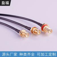 IPEX转SMA系列(RG174线缆组件)通讯配件射频同轴电缆