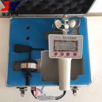 16025型气象检测仪器 手持式风杯风速表 风速风向仪