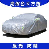 新款汽车车衣车罩车套子遮阳车外套防雨防晒隔热非自动汽车衣雨衣
