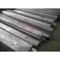 5056铝合金板密度是多少