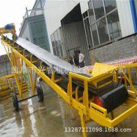 多年生产输送机厂家 500宽皮带输送机批发价格 大型装车机