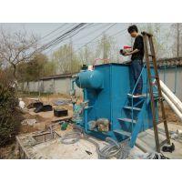 屠宰场地埋式污水处理设备每天处理40m³污水
