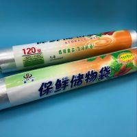 保鲜袋 规格25X38厘米保鲜膜保鲜袋厨房用品 畅销爆款2元批发货源