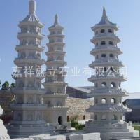 厂家直销寺庙供奉石雕佛塔 大理石多层宝塔 仿古石塔