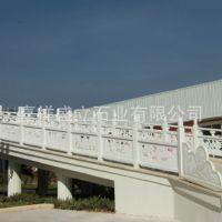 定制精雕镂空石材栏杆 汉白玉桥梁石护栏 批发石栏杆