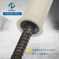 山东穿螺杆套管大小头锥型套管可周转使用胶管铝模板专用套管