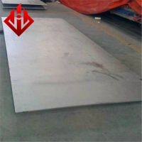 GH4145高温合金板、GH4145高温合金棒、管可加工定制