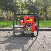 4寸柴油泵自吸泵HS40HP