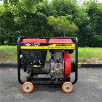 可移动小型柴油发电机HS6800CE