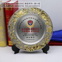 武汉公安退休纪念品 共青团干部表彰奖牌 共青团优胜单位纪念牌