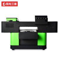 博易创3350UV双头六色平板打印机