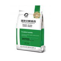 四羟甲基硫酸磷改良底质-强效分解底改-济宁-金益菌