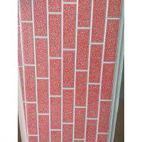 金属雕花板内 外墙保温装饰一体板 保温隔热 岗亭移动厕所外墙板