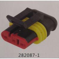 高精度高仿连接器插件护套282087-1,需要咨询客服