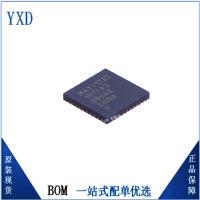 全新原装现货 MAX31785ETL+ 电机驱动 TQFN-40 Maxim/美信