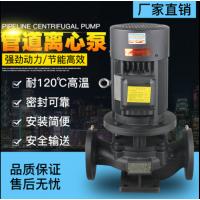 离心泵管道泵 上海泉森 ISG管道离心泵 批发管道泵多少钱 铸铁离心泵报价