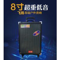 特美声F8-2T大功率广场舞音响8寸拉杆插卡插U盘锂电户外广告音箱