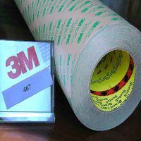 优惠热销原装正品3M9077/966/467/468FPC专用超薄优质PET双面胶