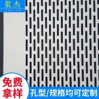 筛板冲孔板 冲孔不锈钢板网  冲孔防护网装饰网 微孔冲孔网