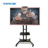 扬程55寸互动触摸一体机 多媒体教学一体机 多功能会议平板机