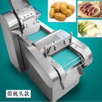 全自动660型切菜设备 切丝切块切片一体切菜机 切薯条机器