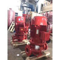 XBD11.6/55-L消防泵,XBD11.8/55-L消火栓泵/喷淋泵/管道增压水泵