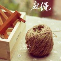 DIY手工麻绳/原色麻绳 细麻绳 悬挂花瓶绳子 照片墙专用装饰麻绳