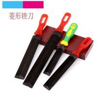 菱形锉刀 锯锉补胎木工4寸5寸6寸8寸快速园林整形锉 多功能磨刀器