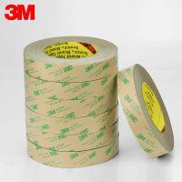 厂家代理 东莞正品 3M467MP双面胶 无基材双面胶 3m正品双面胶