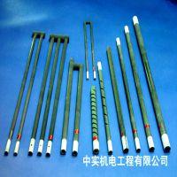 广东硅碳棒  硅碳棒厂家直销 电热元件厂