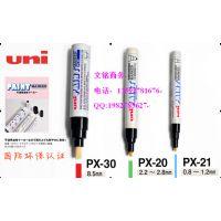 广东东莞文铭总代理日本三菱牌油漆笔,uni-PAINT型号分别有PX-21,20,30补漆笔