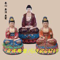 东方三圣佛像 日月菩萨摆件 河南树脂佛像批发厂 木质工艺品